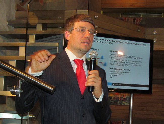 Андрей Милиневский