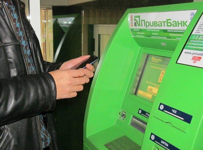 Приватбанк - снять деньги по QR-коду