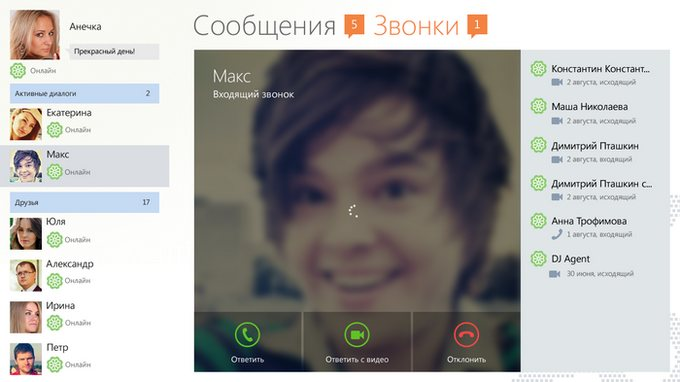 ICQ для Windows 8