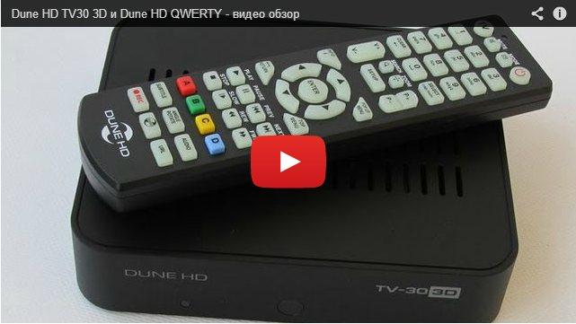 Dune HD TV303D
