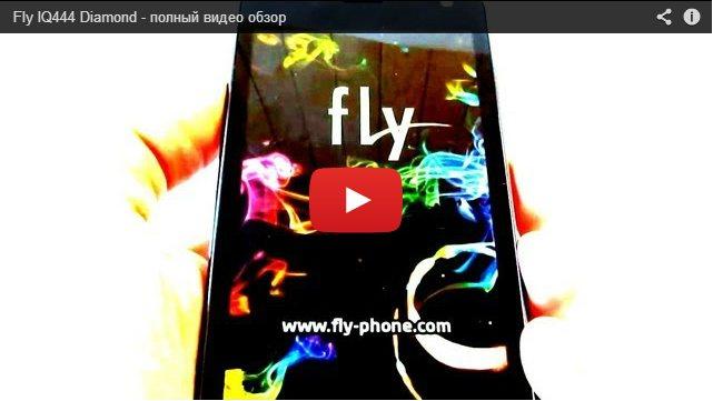 видео обзор Fly IQ444 Diamond на YouTube
