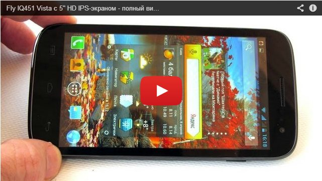 Fly IQ451 Vista - видео на YouTube