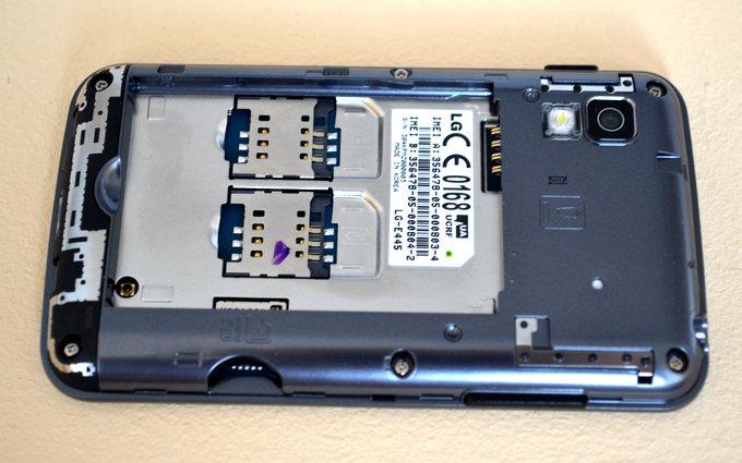 LG Optimus L4 II E445