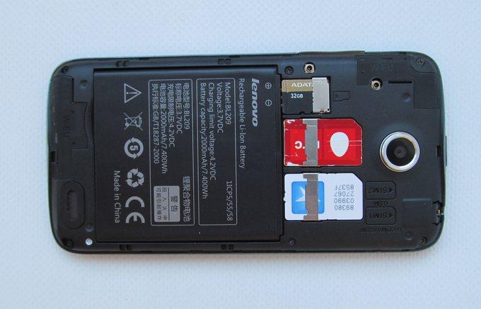 Lenovo A516 - без крышки