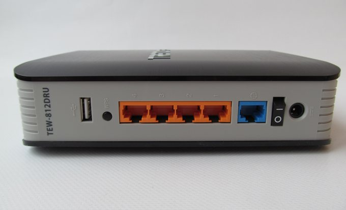 Trendnet gigabit router