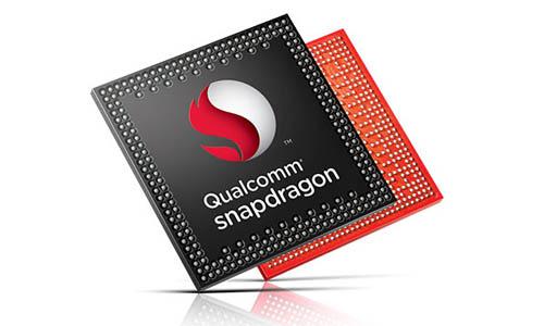 Qualcomm надеется, что сделка с Samsung позволит избежать поглощения