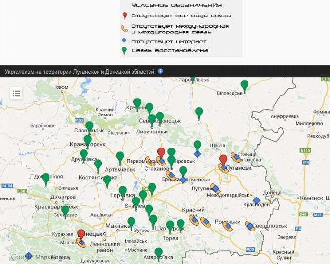 ukrtelecom-map