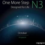 Опубликовано тизерное изображение камерофона Oppo N3