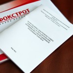 Создано методическое пособие для персонала розничной торговли о маркировке товаров