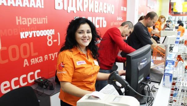 Фокстрот и Альфа-банк
