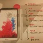 Фотографии и характеристики смартфона LG Liger (F490L) на чипсете LG Odin