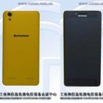 Lenovo выпустит смартфон среднего уровня Lenovo K30-T