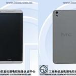 HTC готовит смартфон Desire D816h с 5-дюймовым экраном
