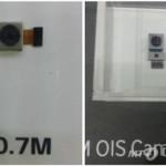 LG анонсировала 20,7МР модуль камеры с оптической стабилизацией