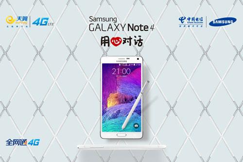 Samsung-Galaxy-Note-4-Duos