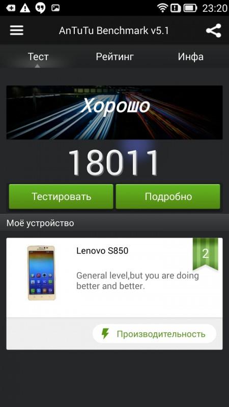 Screenshot_2014-10-12-23-20-22