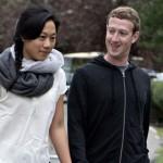 Супруги Цукерберги пожертвовали $25 млн на борьбу с вирусом Эбола