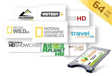 HD-комплект