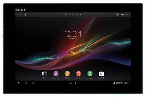 tablet-z