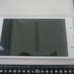 ZTE выпустит Android-планшет с dual-SIM