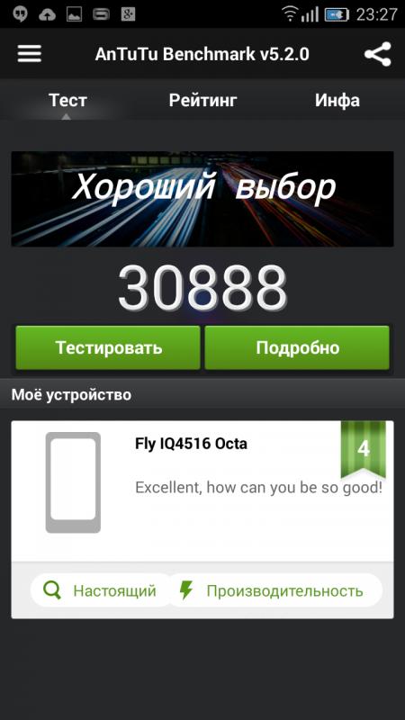 Screenshot_2014-11-07-23-27-37