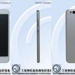 ZTE выпустит планшетофон ZTE Q7 с 8-ядерным процессором
