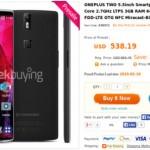 Названы стоимость и характеристики смартфона OnePlus Two