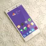ZTE анонсировала смартфон Star 2 с полностью голосовым управлением