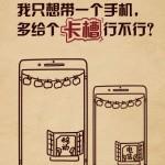 Смартфон Huawei Honor 6 Plus с двумя камерами анонсируют 16 декабря