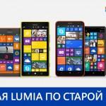 Microsoft предупреждает о готовящемся повышении цен на смартфоны
