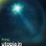 HTC приглашает на мероприятие 1 марта