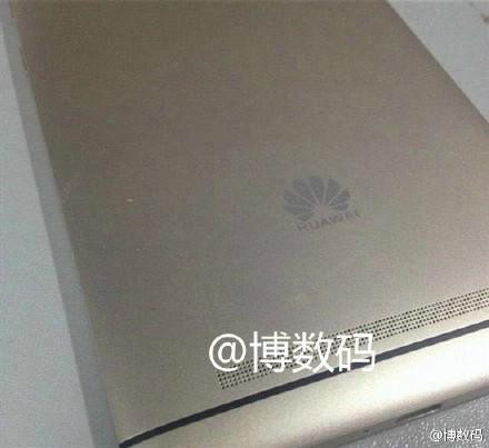 Huawei_Mate8_01