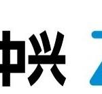 ZTE обновила логотип