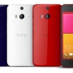 В HTC Butterfly 3 установлен 5,2-дюймовый WQHD-дисплей