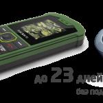 teXet TM-509R — телефон для армии