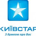 «Киевстар» предлагает «Домашний Интернет» со скидкой до 50%