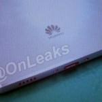 Смартфон Huawei P8 «отметился» на «живом» фото
