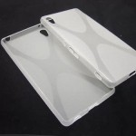 Появились фотографии защищенного чехла для смартфона Sony Xperia Z4
