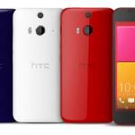 Объявлена дата релиза смартфона HTC Butterfly 3