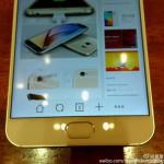 Первое фото совместного смартфона Nokia и Meizu