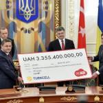 Turkcell официально передал инвестиции для life:) Украине