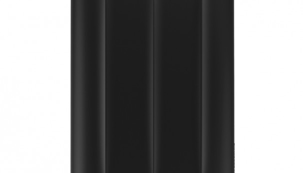 SPPR_Armor A65 USB 3.0 Portable Hard Drive_01