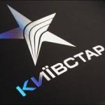 «Киевстар» вкладывает 200 млн долларов в экономику Украины