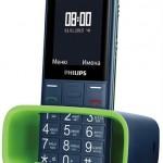 Philips анонсировала бабушкофон с док-станцией