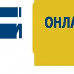 Минюст Украины запустил электронные выписки из Госреестра