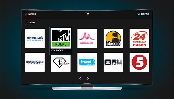 SmartTV_Megogo