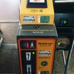 Киевляне начали расплачиваться в метро с помощью смартфонов