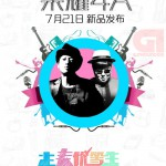 Honor 4A – новый музыкальный смартфон Huawei