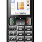 Новый «бабушкофон» teXet ТМ-В114