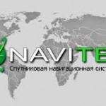 NAVITEL выпустил обновление карт стран Ближнего Востока, Закавказья и Азии Q2 2015